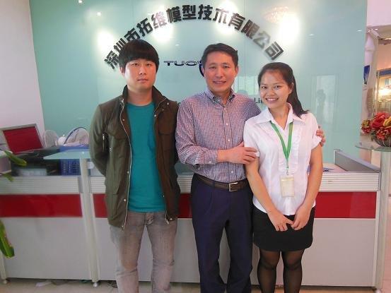Tuowei-Prototype Making for ACIC, Korea