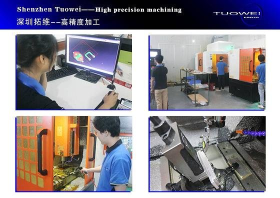 Tuowei-Any Caution for Making Prototypes