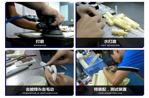 Tuowei-How The Prototype Been Made-2