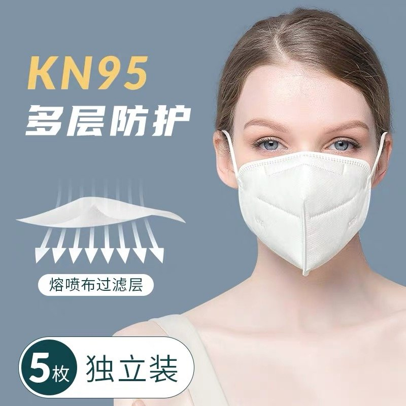 3M Face Mask N95 Medical Grade Face Mask for Anti-Virus